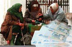 Некоторых работающих пенсионеров собираются лишить пенсии