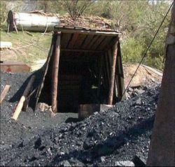 нелегальная шахта