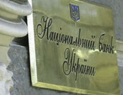 Несмотря на слухи о девальвации, треть украинцев доверяют НБУ