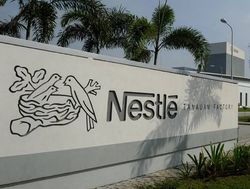 США и Россия: в какао Nesquik сальмонелла. Упадут ли акции Nestle