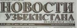 """Уволен главный редактор """"независимой газеты"""" Узбекистана"""