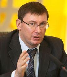 Юрий Луценко возвращается в Украину с большими планами