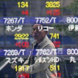 Nikkei 225 падает, но может подняться