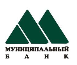 Новосибирский Муниципальный Банк