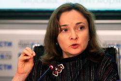 Реакция банкиров и политиков на выдвижение Э. Набиуллиной главой ЦБ РФ