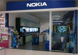 15 процентов прибавили акции Nokia