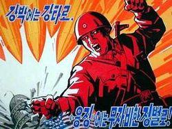 КНДР вновь готовится к ракетному удару по базам США