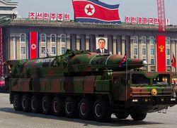 В Японии вновь сообщили о запуске ракеты в КНДР
