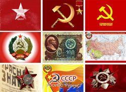 Украинцы меньше ностальгируют по СССР, чем россияне