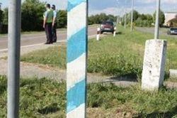 Активисты отделили Межигорье от Украины, вмешалась милиция