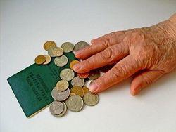 мошенничество в пенсионном фонде