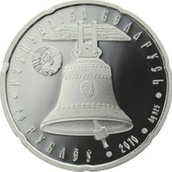 Белорусская нумизматика стала серебряным  призером в Италии