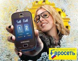 Бизнесвумен Ксения Собчак на акциях «Евросети» заработала 1,3 млн. долл.