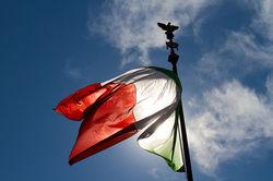 Итальянские облигации на аукционе были размещены на 5.9 млрд. евро
