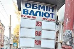 Нацбанк грозит уголовной ответственностью за продажу валюты на черном рынке
