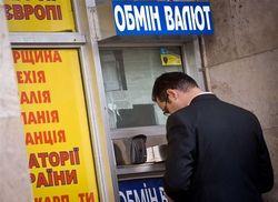 Испуганные возможным налогом украинцы кинулись сдавать валюту