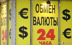 Граждане Украины не будут платить 15% налог от продажи валюты