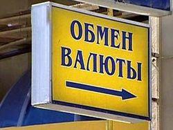 Узбекистан: «валютный» запрет как способ обогащения госчиновников