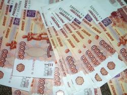 """Работники банков в Москве понесли наказание за """"обналичку"""" денег"""