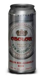 «Оболонь» представляет потребителям новый слабоалкогольный напиток