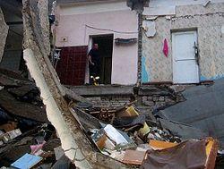 обрушение дома