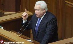 В Украине обсуждают смертную казнь за терроризм, - Партия регионов