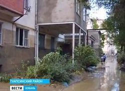 Оценен ущерб от второго за лето наводнения на Кубани