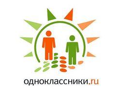 Приложение «Узнай правду о себе» - место в Одноклассниках.ру
