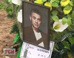 Мужа Тины Кароль сегодня похоронили в Киеве