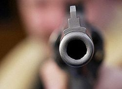травматический пистолет