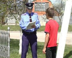 Нравы: На Сумщине подросток сдал на металлолом ограду с Мемориала Славы