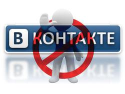 «Охотники за головами», РПЦ и десантники против ВКонтакте