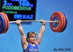 ОИ-2012: четвертое золото Казахстана и двадцать медалей России