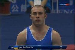ОИ-2012: Украина завоевала медаль, но опустилась на 25 место