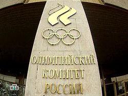 На сколько медалей Олимпийский комитет  России рассчитывает в Сочи-2014