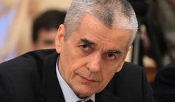 """Онищенко придумал достойный ответ на """"закон Магнитского"""""""