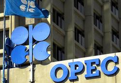 До минимума за 14 месяцев ОПЕК снизила добычу нефти