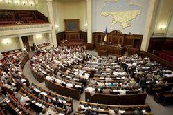 Оппозиция обещает блокировать предстоящую работу новоизбранного парламента
