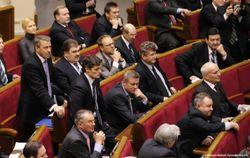 Украинские оппозиционеры  предложили расширить «список Магнитского»