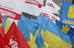 «Вставай, Украина!» в Донецке: немноголюдно и почти без драк