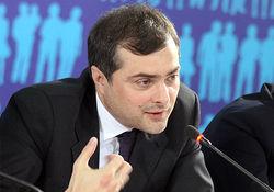Сурков быстро найдет новое место работы – Песков