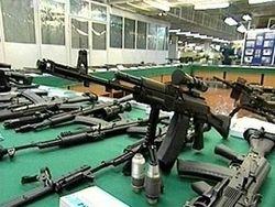 партия оружия
