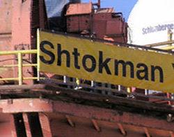 Освоение Штокмана заморожено – слишком дорого