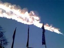 Падение метеорита в Челябинске