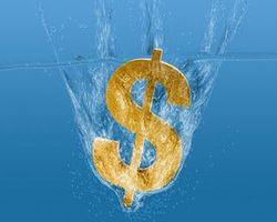 Нацбанк предполагает, что курс доллара упадет