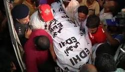 Пакистан: убита заместитель главы партии «Движение за справедливость»