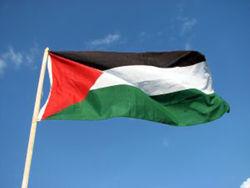 Две части Палестины объединяются в борьбе с Израилем