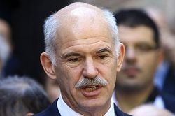 Георгий Папандреу