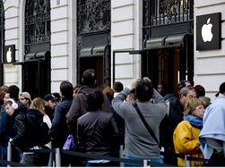 Магазин Apple в Париже
