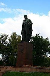 парк памятников
